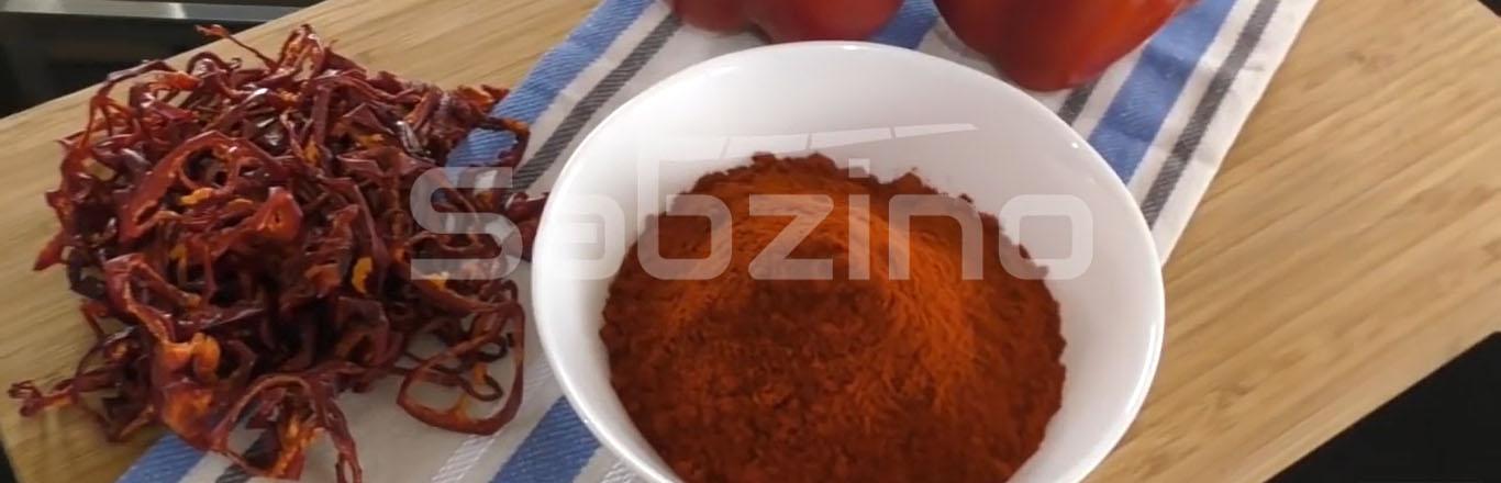 طرز تهیه پودر پاپریکا در منزل