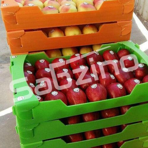 فروش سیب قرمز و زرد