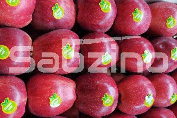 سیب درختی زرد