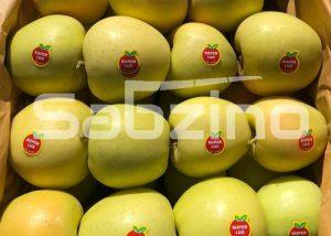 ویژگی سیب درختی